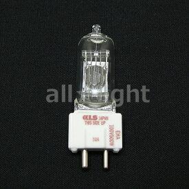 ☆KLS シングルエンドランプ 商用電圧片口金形 100V 500W 3200K GY9.5口金 EHA100V500W