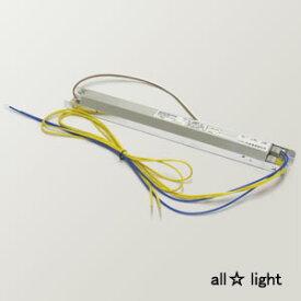☆共進 コンパクト蛍光灯用インバーター安定器 FPL36・FHF32・FLR40・FL40(36W・32W・40W) 1灯用 高出力形 100〜242V用 リード線付 非調光タイプ EHFZ321RT3PH