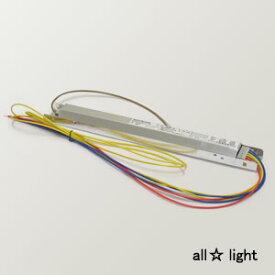 ☆共進 コンパクト蛍光灯用インバーター安定器 FPL36・FHF32・FLR40・FL40(36W・32W・40W) 2灯用 高出力形 100〜242V用 リード線付 非調光タイプ EHFZ322SRT3PH