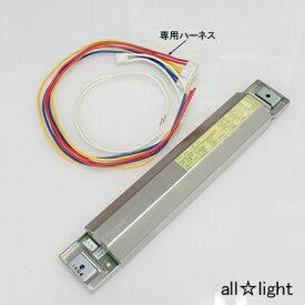 ☆トライエンジニアリング 蛍光灯用インバーター安定器 スタンダートタイプ FHF32・FLR40・FL40・FPL36・FPL55・FHP32・FHP45・FML36・FML55 1灯/2灯兼用 定格出力 100V〜240V 非調光タイプ LF9840F