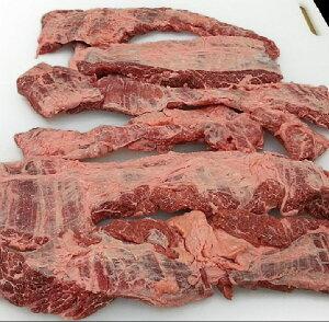 【業務用】やわらか牛ハラミ メガ大盛り1kg