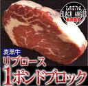 高品質【ブラックアンガス】大人気ブランド『麦黒牛』 リブロースステーキ 約450g