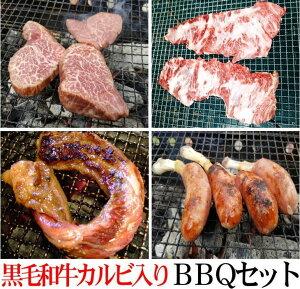黒毛和牛入りBBQ食材 30%OFF!「期間限定」バーベキューセット 合計2.5kg(6−7人前)究極のブロック肉バーベキューセット(A5A4和牛ブロック、最高級プライム牛ロースブロック、骨付き