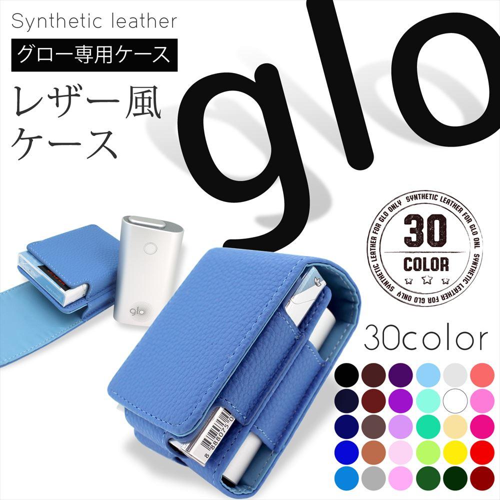 グロー glo ケース レザー風 30色 グロー ホルダー カラフル コーデ ケース 本体収納 ネオスティック収納 glo ケース カバー シンプル 人気 オススメ