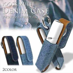 WNIQ デニム ケース 蓋付き マグネット カラビナ付き カジュアル 耐衝撃 保護 カバー ギフト ピッタリサイズ 手軽 持ち運び メンズ レディース 携帯 1本挿し