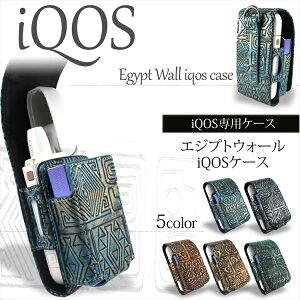 WNIQ エジプトウォール ケース カバー エジプト 壁画 デザイン ケース カバー ホルダー 保護カバー ヒートスティック 収納 Dカン付き ベルトループ ケース おしゃれ ケース メンズ レディース