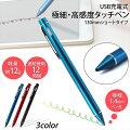 【30代女性】テレワークのタブレットに!使いやすい充電式タッチペンは?