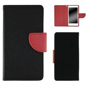 isai Vivid LGV32 ケース スマホケース イサイ ビビッド 手帳型 スマホ 携帯 カラフル かわいい マグネット オーダー 2トーン AM_OD_L