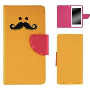 AQUOS PHONE Xx mini 303SH ケース スマホケース アクオス フォン ダブルエックス ミニ 手帳型 スマホカバー 可愛い オーダー ヒゲ 2トーン 髭 デコレーション AM_OD_S