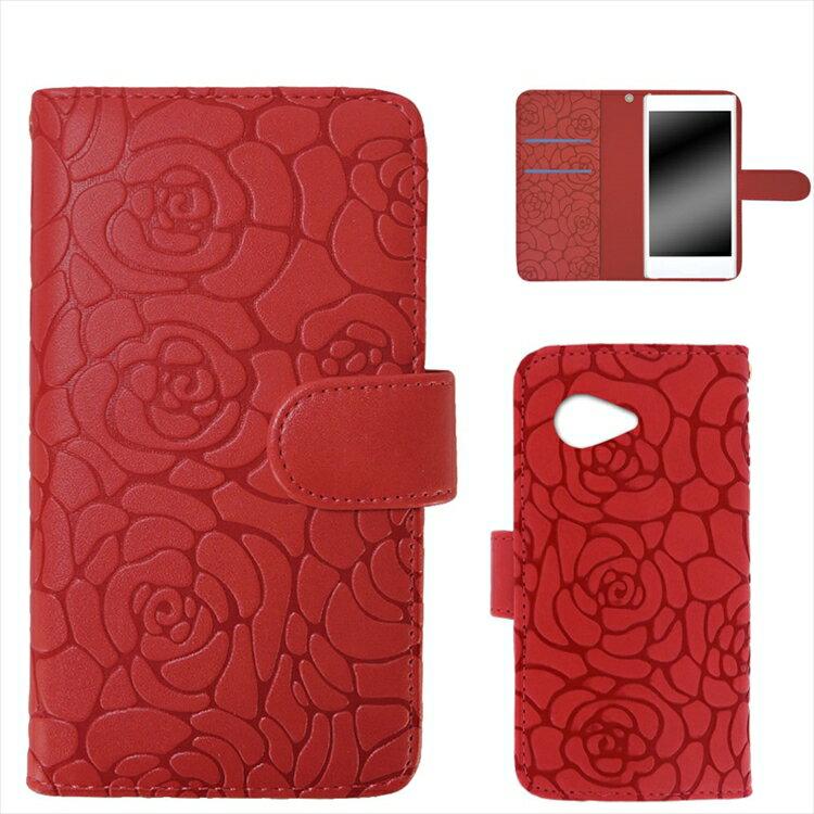 Disney Mobile docomo DM-01H ケース スマホケース 手帳型 カバー レディース かわいい 携帯カバー 花 フラワー マグネットベルト ストラップ ツバキ Camellia オーダー カメリアエンボス