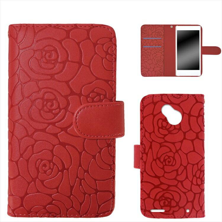 Disney Mobile docomo DM-02H ケース スマホケース 手帳型 カバー レディース かわいい 携帯カバー 花 フラワー マグネットベルト ストラップ ツバキ Camellia オーダー カメリアエンボス
