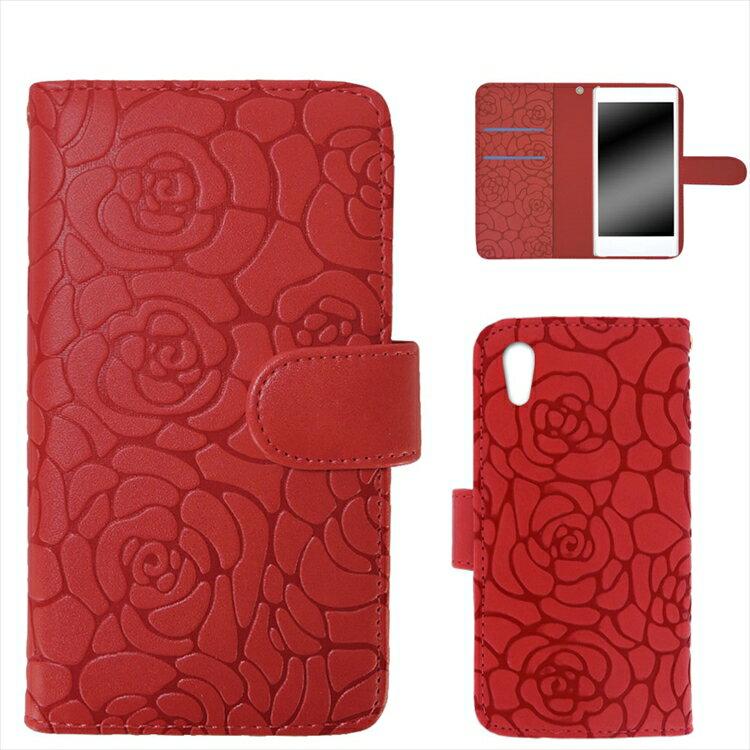 Xperia Z4 SOV31 ケース スマホケース 手帳型 カバー レディース かわいい 携帯カバー 花 フラワー マグネットベルト ストラップ ツバキ Camellia オーダー カメリアエンボス