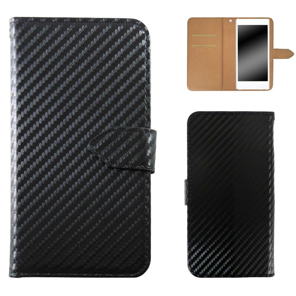 ZenFone 4 Selfie Pro ZD552KL ケース カバー スマホケース 手帳型 カーボン柄 シンプル 黒 ストラップ スタンド ベルト付き オーダー カーボン調 AM_OD_L