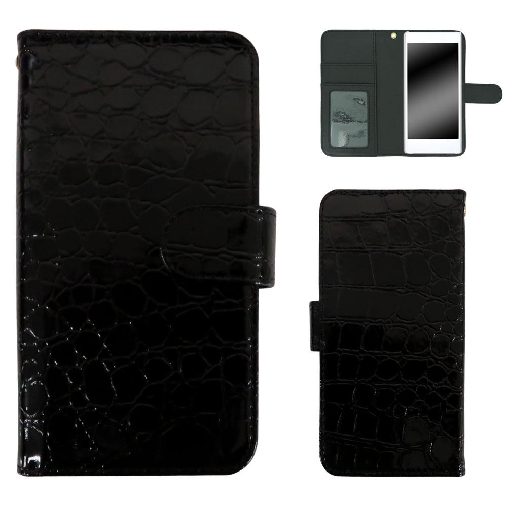 HTC U12+ ケース スマホケース 手帳型 クロコ調 デザイン ワニ クロコ 高級感 おしゃれ オーダー クロコダイル柄 AM_OD_LL