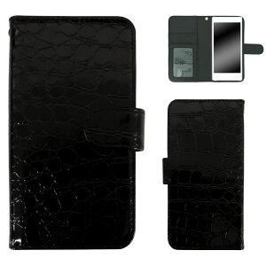 AQUOS PHONE Xx mini 303SH ケース スマホケース アクオス フォン ダブルエックス ミニ 手帳型 クロコ調 デザイン ワニ クロコ 高級感 おしゃれ オーダー クロコダイル柄 AM_OD_S