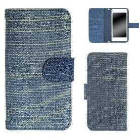 iPhone6s Plus ケース スマホケース 手帳型 スマホカバー ダメージデニム生地スマホケース ダメージ加工 オーダー ダメージデニム AM_OD_LL