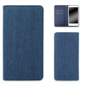 iPhone6s Plus ケース スマホケース アイフォンシックスエス プラス 手帳型 デニム生地 ベルトなしタイプ デニム素材 シンプル オーダー ベルトなし デニム AM_OD_LL