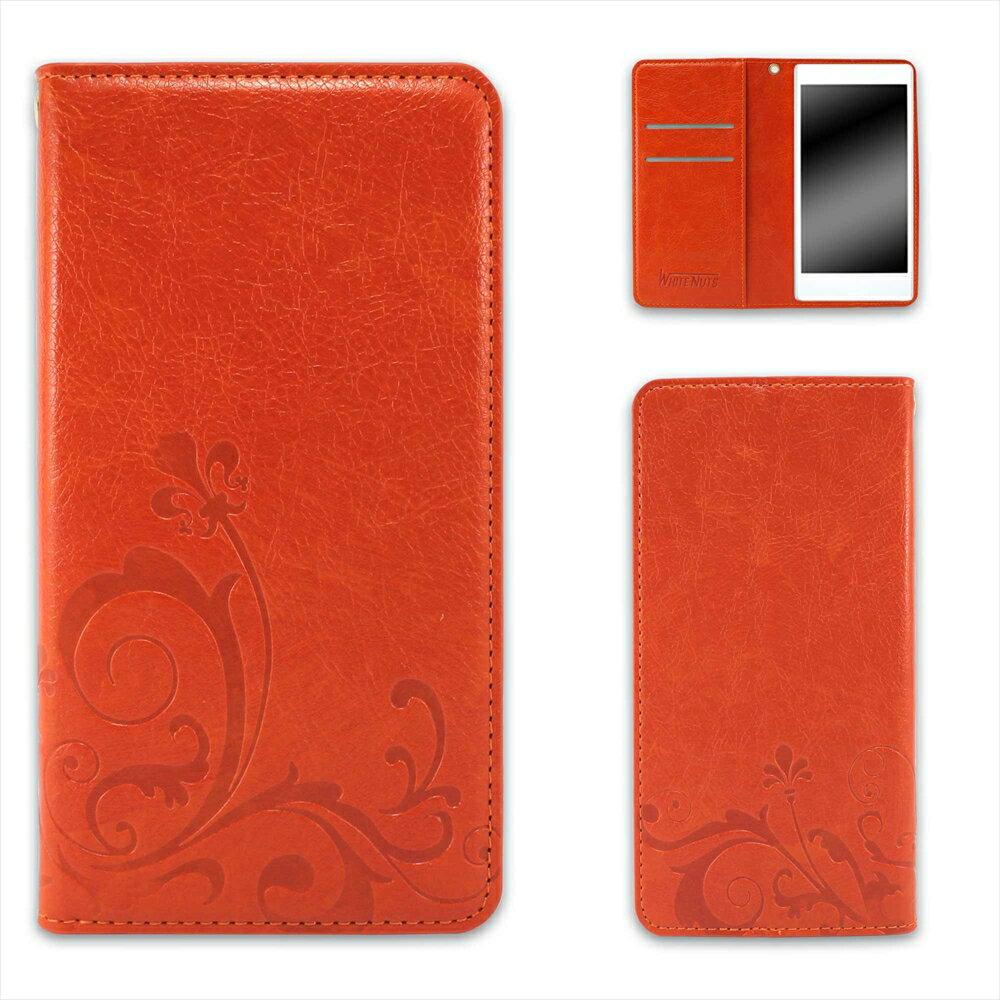 HTC U12+ スマホケース ケース 手帳型 ストラップ スタンド カード ポケット おしゃれ 大人かわいい オーダー ベルトなし エンボスデザイン AM_OD_LL