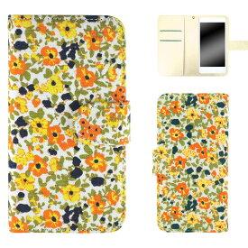 iPhoneSE (第2世代) ケース スマホケース アイフォンエスイー 手帳型 小花柄 花柄 フラワー かわいい おしゃれ 携帯 カバー ストラップ オーダー 花柄 AM_OD_ML