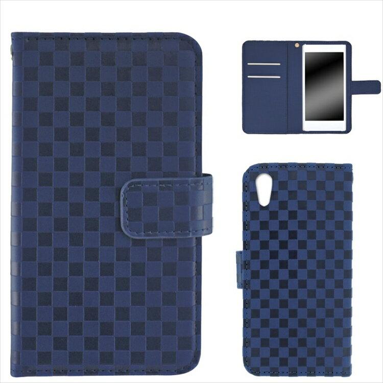 Xperia Z4 SOV31 ケース 手帳型 スマホケース 携帯 ケース カバー ストラップ マグネット ベルト付き シンプル ラバー 和 和風 市松模様デザイン オーダー 市松柄