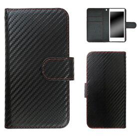 isai Vivid LGV32 ケース スマホケース イサイ ビビッド 手帳型 シンプル おしゃれ カーボン柄 かっこいい 黒 スタンド ベルト付き オーダー カーボンレッドステッチ AM_OD_L