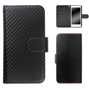 AQUOS PHONE SERIE mini SHL24 ケース スマホケース アクオス フォン セリア ミニ 手帳型 シンプル おしゃれ カーボン柄 かっこいい 黒 スタンド ベルト付き オーダー カーボンレッドステッチ AM_OD_S