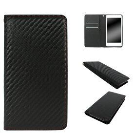 iPhoneSE (第2世代) ケース スマホケース アイフォンエスイー 手帳型 カーボン調 マグネット ベルトなしタイプ オーダー ベルトなし カーボンレッドステッチ AM_OD_ML