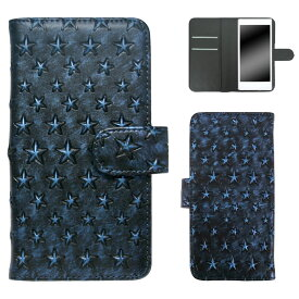 Huawei Mate 10 Pro BLA-L29 ケース スマホケース ファーウェイ メイト テン プロ 手帳型 星柄 スター メタリック調 おしゃれ スタンド ベルト付き オーダー 星模様 AM_OD_LL
