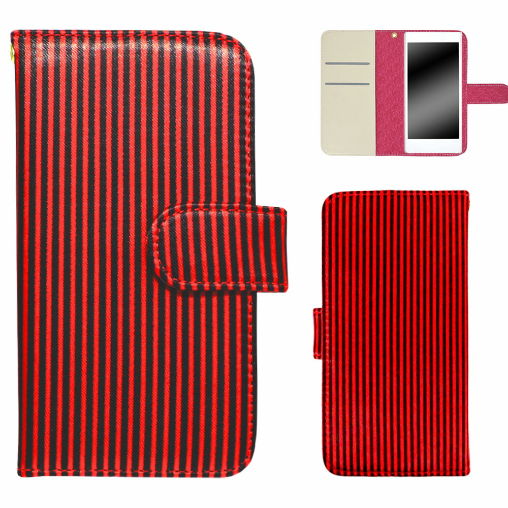 ZenFone 4 Selfie ZD553KL ケース カバー スマホケース 手帳型 ストライプ柄 おしゃれ ストラップ スタンド ベルト付き オーダー ストライプ AM_OD_L