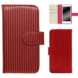 Huawei Mate 10 Pro BLA-L29 ケース スマホケース ファーウェイ メイト テン プロ 手帳型 ストライプ柄 おしゃれ ストラップ スタンド ベルト付き オーダー ストライプ AM_OD_LL