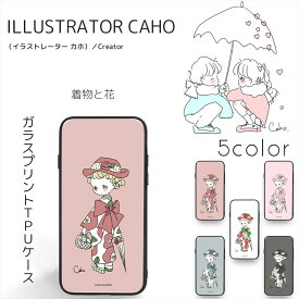 Caho ガラス プリント TPU / 着物と花 スマホケース カバー iPhoneXS Max XR XS iPhoneX iPhone8 Plus iPhone7 7Plus iPhone6s 6sPlus iPhone6 6Plus Galaxy S9 Huawei スマホカバー 携帯 ケース カバー