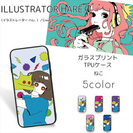 hare. ガラス プリント TPU / ねこ スマホケース カバー iPhoneXS Max XR XS iPhoneX iPhone8 Plus iPhone7 7Plus iPhone6s 6sPlus iPhone6 6Plus Galaxy S9 Huawei スマホカバー 携帯 ケース カバー