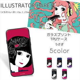 hare. ガラス プリント TPU / うさぎ スマホケース カバー iPhoneXS Max XR XS iPhoneX iPhone8 Plus iPhone7 7Plus iPhone6s 6sPlus iPhone6 6Plus Galaxy S9 Huawei スマホカバー 携帯 ケース カバー