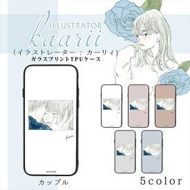 カーリィ ガラス プリント TPU / カップル スマホケース カバー iPhoneXS Max XR XS iPhoneX iPhone8 Plus iPhone7 7Plus iPhone6s 6sPlus iPhone6 6Plus Galaxy S9 Huawei スマホカバー 携帯 ケース カバー