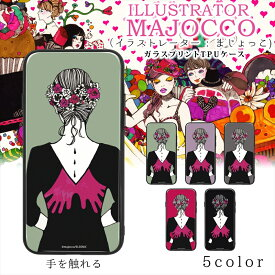 majocco ガラス プリント TPU / 手を触れる スマホケース カバー iPhoneXS Max XR XS iPhoneX iPhone8 Plus iPhone7 7Plus iPhone6s 6sPlus iPhone6 6Plus Galaxy S9 Huawei スマホカバー 携帯 ケース カバー