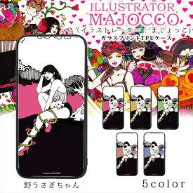 majocco ガラス プリント TPU / 野うさぎちゃん スマホケース カバー iPhoneXS Max XR XS iPhoneX iPhone8 Plus iPhone7 7Plus iPhone6s 6sPlus iPhone6 6Plus Galaxy S9 Huawei スマホカバー 携帯 ケース カバー