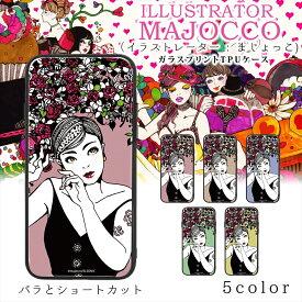 majocco ガラス プリント TPU / バラとショートカット スマホケース カバー iPhoneXS Max XR XS iPhoneX iPhone8 Plus iPhone7 7Plus iPhone6s 6sPlus iPhone6 6Plus Galaxy S9 Huawei スマホカバー 携帯 ケース カバー