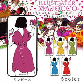 majocco ガラス プリント TPU / ワンピース スマホケース カバー iPhoneXS Max XR XS iPhoneX iPhone8 Plus iPhone7 7Plus iPhone6s 6sPlus iPhone6 6Plus Galaxy S9 Huawei スマホカバー 携帯 ケース カバー