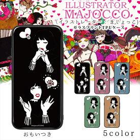 majocco ガラス プリント TPU / おもいつき スマホケース カバー iPhoneXS Max XR XS iPhoneX iPhone8 Plus iPhone7 7Plus iPhone6s 6sPlus iPhone6 6Plus Galaxy S9 Huawei スマホカバー 携帯 ケース カバー