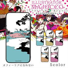 majocco ガラス プリント TPU / オフィーリアになれない スマホケース カバー iPhoneXS Max XR XS iPhoneX iPhone8 Plus iPhone7 7Plus iPhone6s 6sPlus iPhone6 6Plus Galaxy S9 Huawei スマホカバー 携帯 ケース カバー