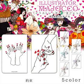 majocco iPad mini 1/2/3 / 約束 プリント カバー mini1 mini2 mini3 ベルトなし スタンド 人気 キャラクター アイパッドミニ アイパッドミニ2 アイパッドミニ3 アップル タブレット