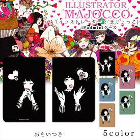 majocco iPad mini 1/2/3 / おもいつき プリント カバー mini1 mini2 mini3 ベルトなし スタンド 人気 キャラクター アイパッドミニ アイパッドミニ2 アイパッドミニ3 アップル タブレット