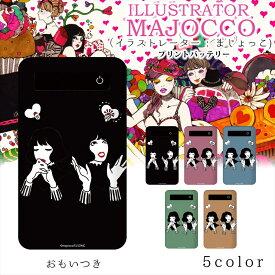 majocco プリントバッテリー 4000mAh / おもいつき プリント 人気 iPhoneSE 第2世代 スマホ 充電器 薄型 GALAXY Xperia ギャラクシー AQUOS ARROWS キャラクター