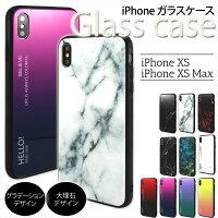 8272175fe5 PR Glass Case ガラスケース iPhoneXS iPhoneXS Max 背面型 スマ.