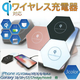 Qi ワイヤレス 充電器 スマホ 置くだけ充電 アルミ Wireless Charger ワイヤレス充電器 急速充電 ワイヤレスチャージャー ファストチャージ fast charger 簡単 スリム 無線充電 iPhoneXS Max iPhoneXR iPhoneXS Nexus AQUOS ARROWS Galaxy ワイヤレス充電器 kd03