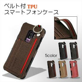 ベルト付き TPU スマートフォン ケース Galaxy s10 s10+ A30 S9 S9Plus Note8 ギャラクシー TPU ハイブリッド 落下防止 片手持ち スリム 薄型 カードポケット バックストラップ 背面ベルト 取っ手付き メンズ レディース SC-03L SCV41 SC-04L SCV42 SCV43