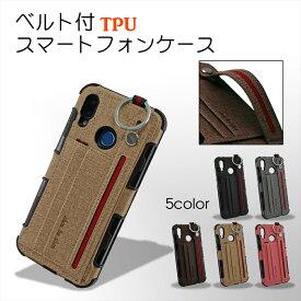 ベルト付き TPU スマートフォン ケース Huawei P20 lite ファーウェイ TPU ハイブリッド 落下防止 片手持ち スリム 薄型 カードポケット バックストラップ 背面ベルト 取っ手付き メンズ レディース HWV32