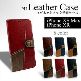 PUレザー マグネットフック 手帳 スマホケース iPhoneXS Max iPhoneXR PUleather PUレザーケース カバー おしゃれ アンティーク ビンテージ 横開き マグネット アイフォン iphone アイフォンケース