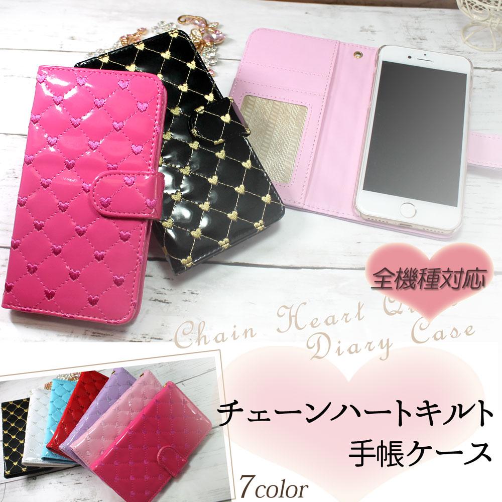 iPhone5c スマホケース 手帳型 オーダー チェーンハート アイホン アイフォン アイホーン