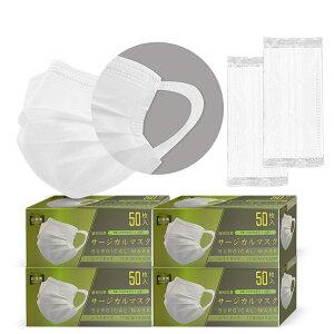 九州工場直送 日本製 不織布マスク 個別包装 12mm幅広耳紐 200枚 50枚入×4箱 サージカルマスク 3層構造 個包装 国産 使い捨てマスク 耳痛くなりにくい 送料無料